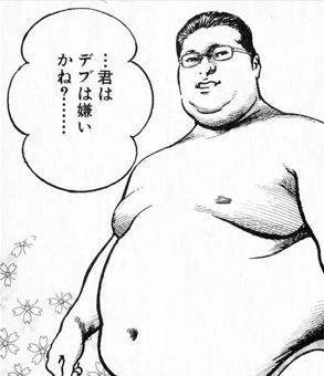 太い.jpg